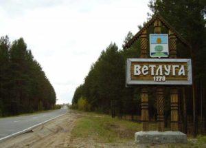 Междугороднее такси (трансфер) Нижний Новгород – Ветлуга